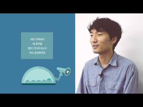 권나무 [콘서트 만들기] 권나무의 콘서트를 제안해주세요!