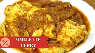 10 min Omelette Curry Recipe in dhaba style