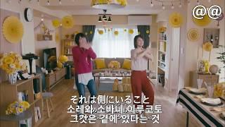 도망치는 건 부끄럽지만 도움이 된다 OST Koi 恋