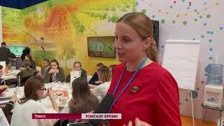 Томская область дала старт всероссийскому фестивалю «Билет в будущее»