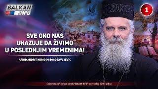 INTERVJU: Nikodim Bogosavljević - Sve oko nas ukazuje da živimo u poslednjim vremenima! (25.11.2019)