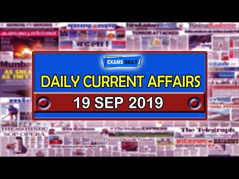 Current Affairs for UPSC SSC RRB BANK Other PSC Exams