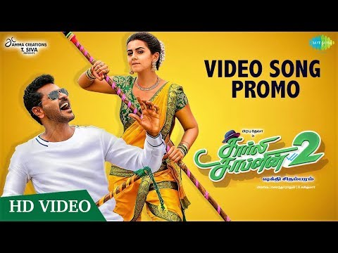 Charlie Chaplin 2   Video Song Promo   Prabhu Deva   Nikki Galrani   Adah Sharma  Amrish