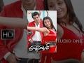 Poorna market telugu full movie hd ajith trisha mp3