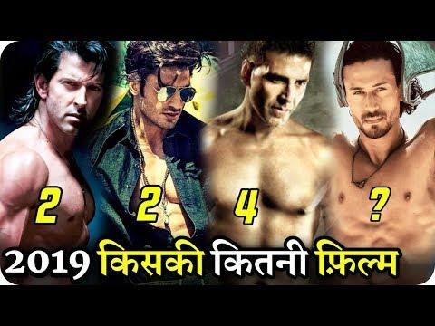 bollywood-actors-2019-upcoming-all-movie-list-||-tiger-shroff-||-vidyut-jammwal-||-hrithik-roshan