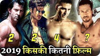 Bollywood Actors 2019 Upcoming All Movie List    Tiger Shroff    Vidyut Jammwal    Hrithik Roshan