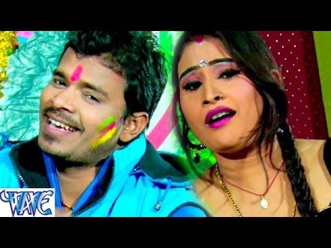 होली में चोली के साइज बड़ कइसे भईल हs - Rang Dale Da Holi Me - Pramod Premi - Bhojpuri Hit Holi Songs