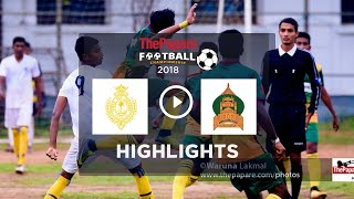 Highlights - Royal College v Gampola Zahira College - ThePapare Football Championship 2018