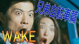 チャンネル登録はコチラ♪ http://goo.gl/TOKVYo 俳優の玉山鉄二さんと中...