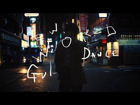 LAMP IN TERREN - ニューワールド・ガイダンス (Official Music Video)