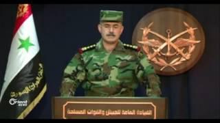 الأسد يشكل الفيلق الخامس