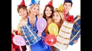 Как провести день рождения(, 2015-12-04T20:04:58.000Z)