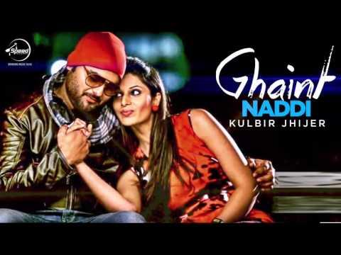 Ghaint Naddi ( Audio Song ) | Kulbir Jhinjer | Latest Punjabi Songs 2013 | Speed Records