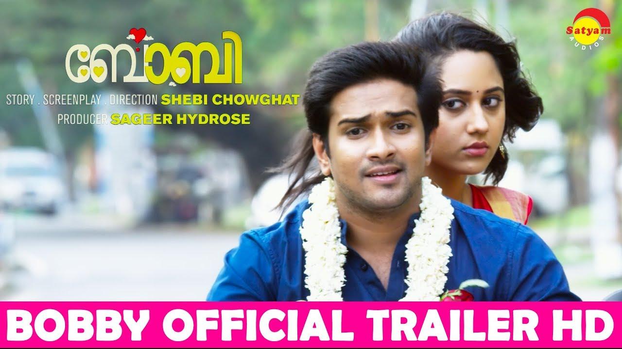 Bobby Film Official Trailer Hd Niranj Miya Aju Varghese New