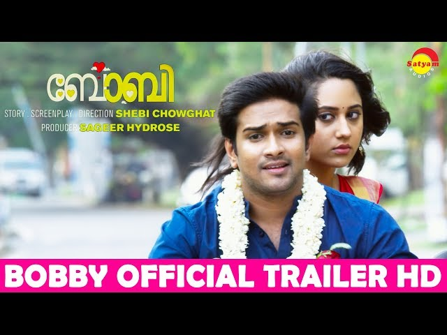 Bobby Malayalam Movie 2017 Reviews Cast Release Date In