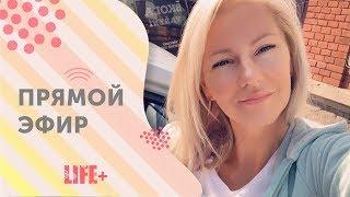 Ксения Собчак - сумасшедший стартап. Как привлечь деньги в свою жизнь? Исполнится ли моя мечта?