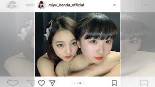 本田望結、姉・真凜からバックハグ「お姉ちゃんとずっと一緒幸せでした...