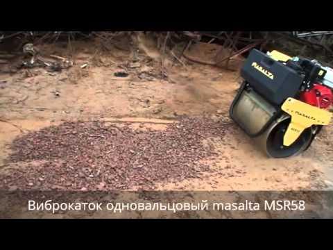 Виброкаток одновальцовый бензиновый Masalta MSR 58