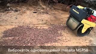 видео Виброплиты: особенности эксплуатации и техника безопасности