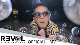 กระแซะเข้ามาซิ : ดัง พันกร [Official MV]