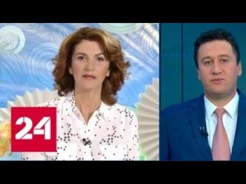 Новые скандалы с Миримской: от ссоры с мужьями до помощи правосекам - Россия 24