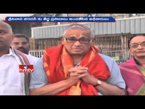 Abel Prize Winner Srinivasa Varadhan Visits Tirumala Temple   HMTV