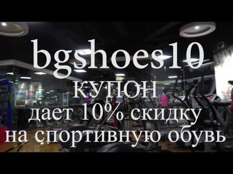 10% Скидка на спортивную обувь от Banggood
