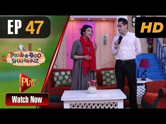 Peek A Boo Shahwaiz - Episode 48 | Play Tv Dramas | Mizna Waqas, Shariq, Hina Khan | Pakistani Drama