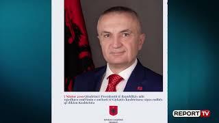 Report TV -Elsa Toska dhe Fiona Papajorgji votohen anëtare të Gjykatës Kushtetuese!