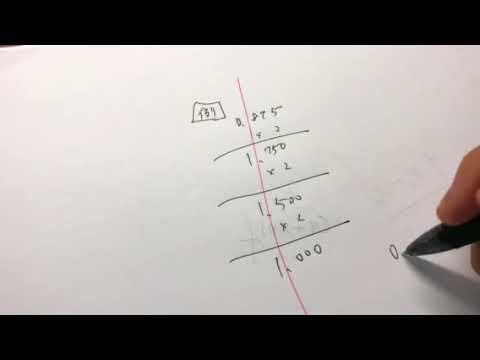 10進法から2進法(小数) - YouTube