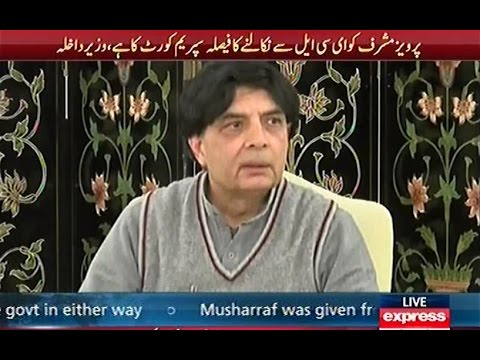 Chaudhry Nisar Ali Khan Press Conference 17 March 2016 | Express News