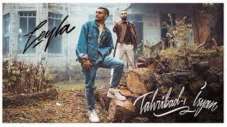 Tahribad-ı İsyan - Leyla (Teaser)