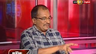 Dawasa Sirasa TV 25th April 2019 Thumbnail