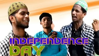 INDEPENDENCE DAY | Round2hell |