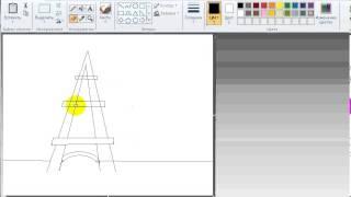 Как нарисовать Эльфилеву башню на компьютере(поэтапно)(Тут показано как в Paint рисовать ,на данный момент как рисовать Эльфилеву башню., 2015-01-28T17:46:43.000Z)