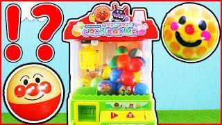 ガチャポン&アンパンマンわくわくクレーンゲームからくもりんを救え! ガチャガチャ カプセルトイ チョコ *SUN SUN KIDS TV*