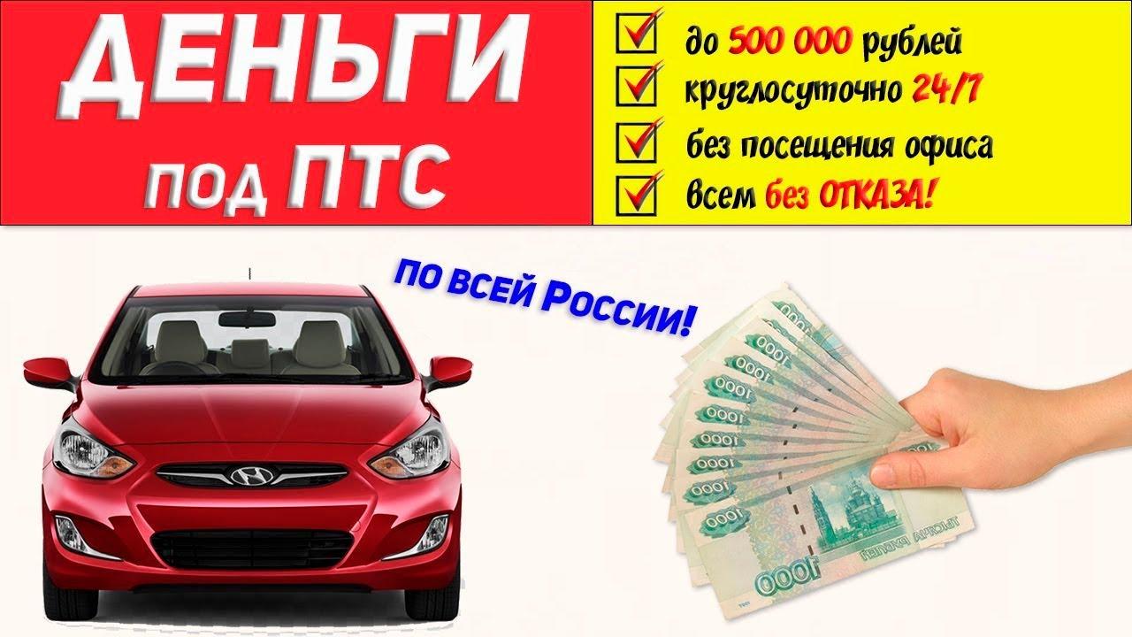 автосалон элекс официальный сайт москва