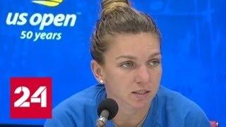"""В Нью-Йорке стартовал теннисный турнир """"Большого шлема"""" US Open - Россия 24"""