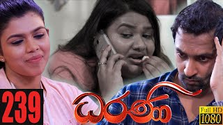 Dharani | Episode 239 16th August 2021 Thumbnail