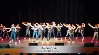RNB Kids - школа танцев Пушкино Айседора 2016
