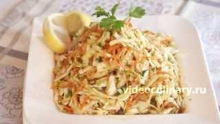 Салат из капусты с чесноком - Рецепт Бабушки Эммы