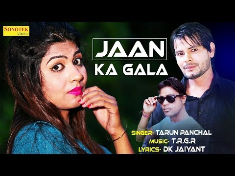 Jaan Ka Gala || Sonika Singh, Jai Chaudhary, TR || New Haryanvi song 2017