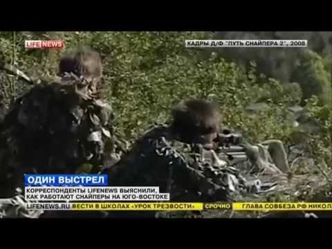 Донецк — ОстроВ
