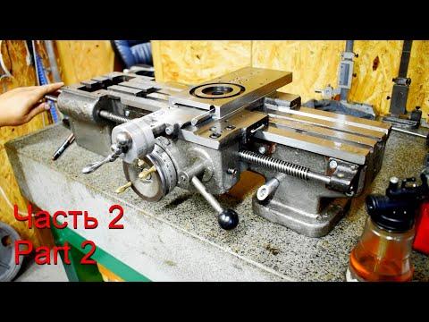 Капитальный ремонт токарного станка ТВ16 часть 2