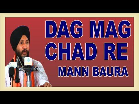 kirtan Shaheedi Smagam Sikh Youth Federation Jammu
