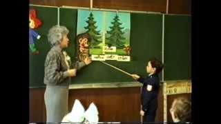 Урок обучения грамоте в 1 классе. Буква и звук Р. Горсталова И.Н. 1993 год.