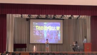 2014年聖公會梁季彜中學綜合表演part2