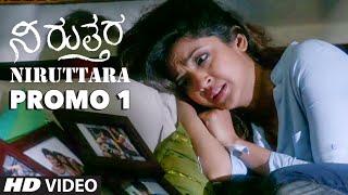 Download Hindi Video Songs - Niruttara Promo 1 ||