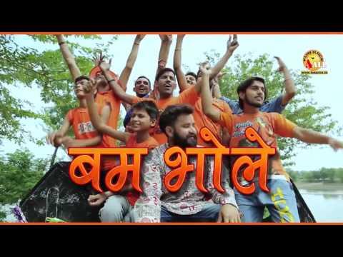 New Daak Kawad Song #कावड़ लेने जा रहे सां #Bhole Ki Miss Call #Shiv Bhajan #Kawad Bhajan #Kawad 2018