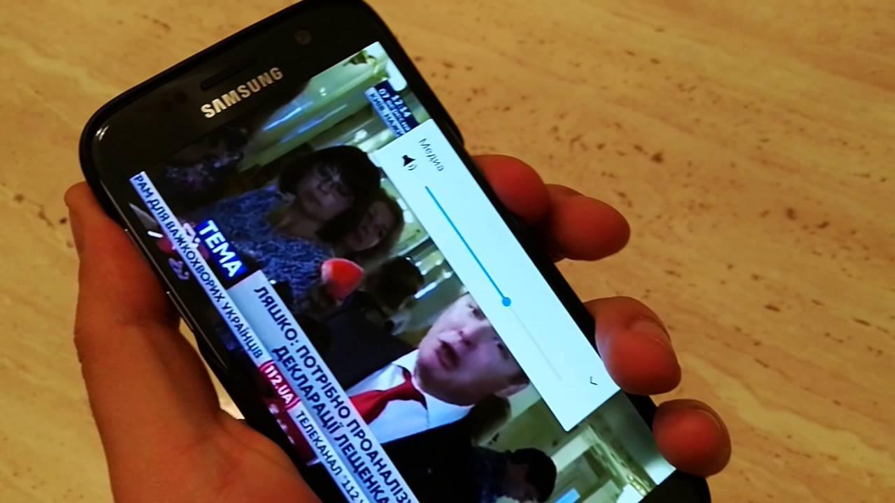Как перезагрузить телефон самсунг е5